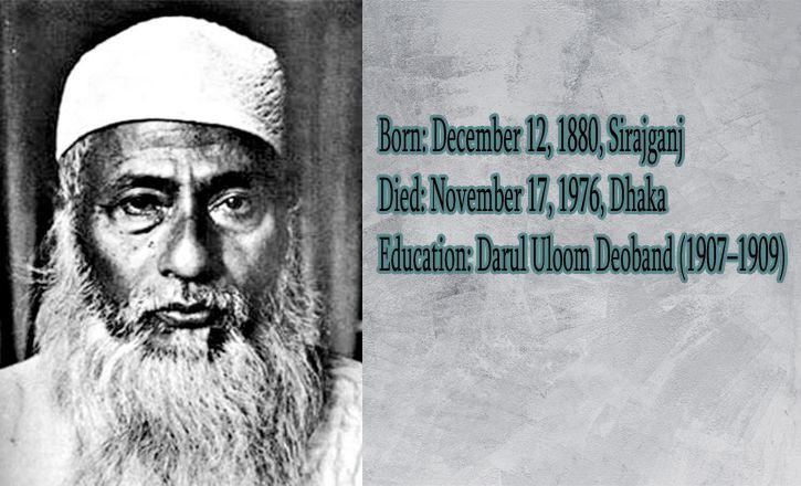 abdul hamid khan bhashani