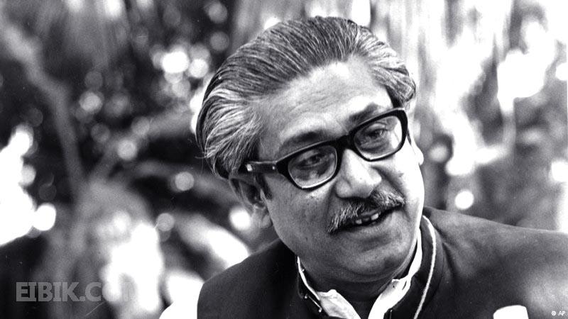 Greatest Bengali Sheikh Mujibur Rahman