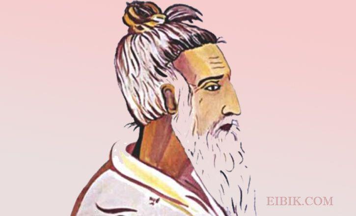 Fakir Lalon Shah Biography
