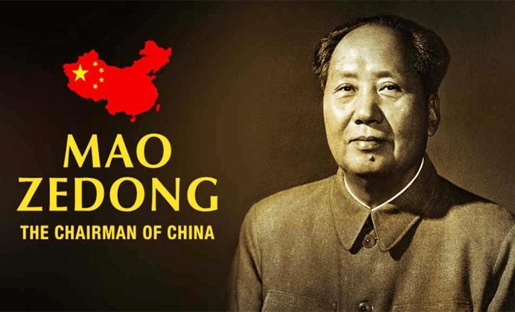 Mao Zedong Biography, Mao Tse Tung